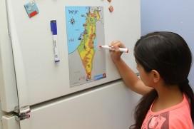 מפת ישראל לילדים