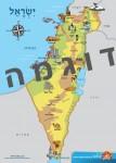 מפת ישראל לדוגמא